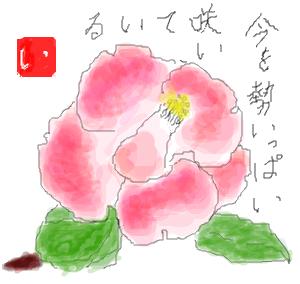 Cocolog_oekaki_2009_01_13_23_25