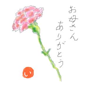 Cocolog_oekaki_2009_05_13_22_12