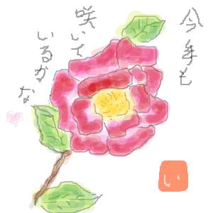 Cocolog_oekaki_2010_12_16_23_43